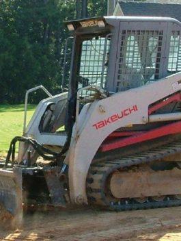 Takeuchi TB250 Mini Excavator Parts Manual DOWNLOAD (SN