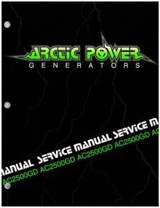 Arctic Cat 2500GD Generator Shop Manual